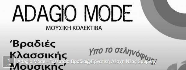 Adagio Mode Live – Program 1/6/2016