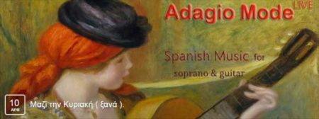 Together on Sunday ( again ) – Spanish Music