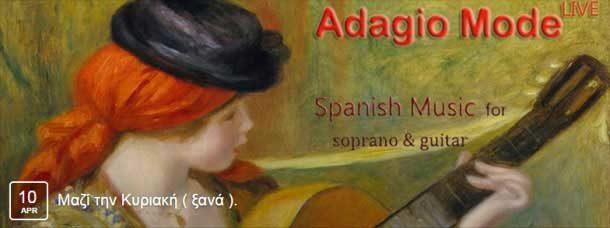 Together on Sunday ( again ) – Spanish Music