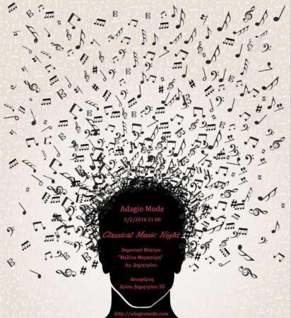 "Live at ""Melina Merkouri"" Concert Hall"