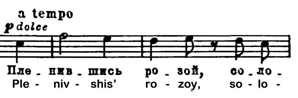 Rimsky-Korsakov - Vier Romanzen op.2 - Sample