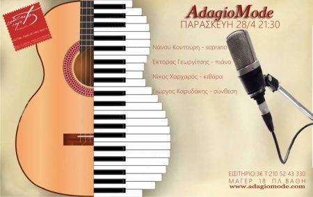 Adagio Mode Live - Concerto Cafe Artistic