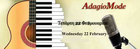 Classical-Music-Nights-22-02-2017