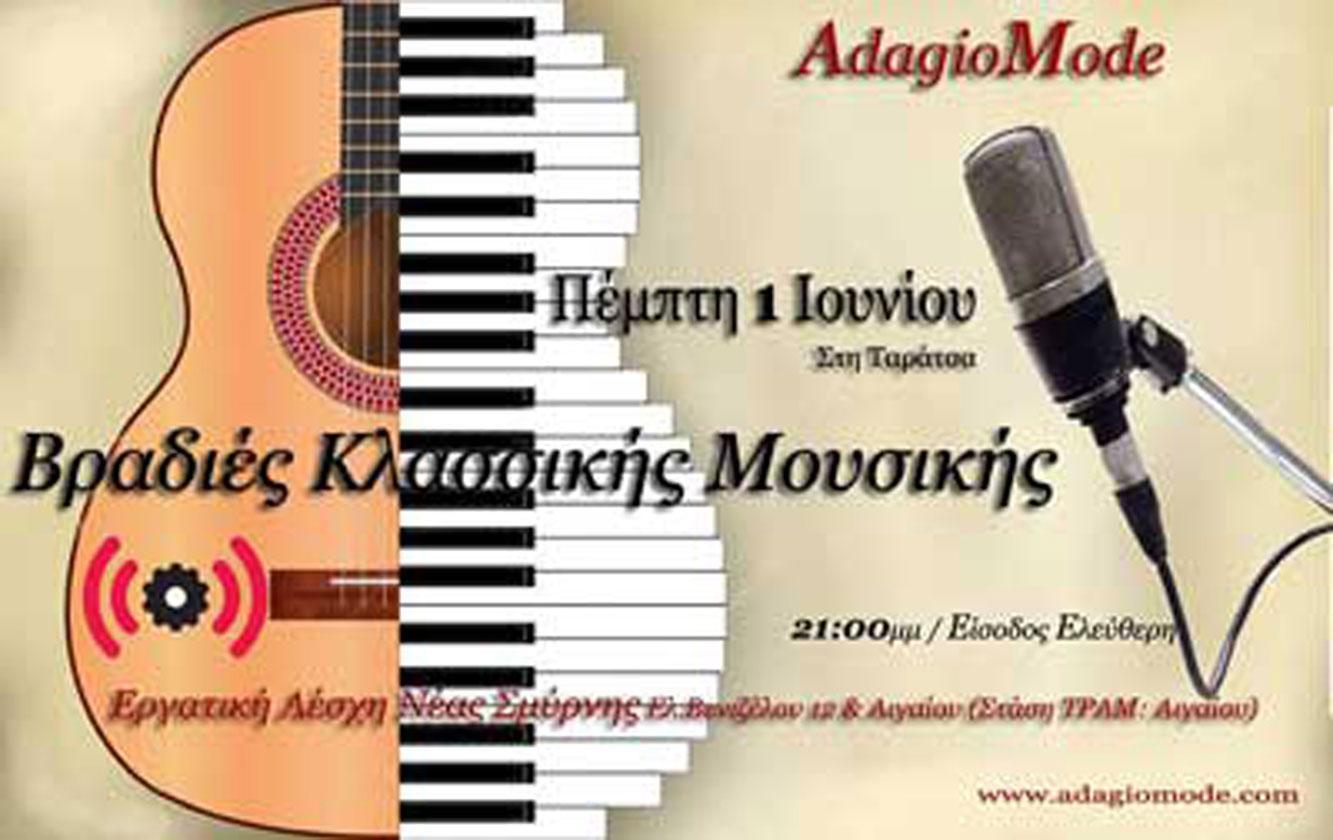 Adagio Mode Live - 01-06-2017