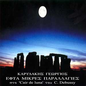 Karidakiss Georgios - 7 Little Variations on Clair de Luna