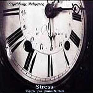 Karidakiss Georgios - STRESS