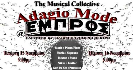 Adagio Mode Live at Embos Theater